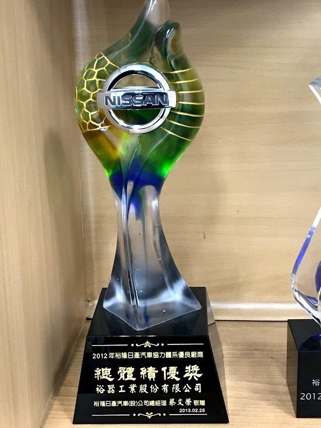 2012年裕隆企業總體績優獎│裕器工業股份有限公司